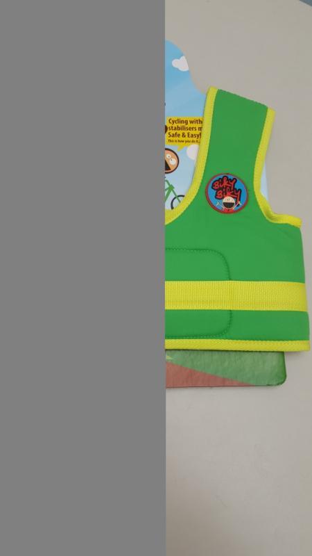 Kinderfahrradlernfahrhilfe ' AGU' - Kinderfahrradlernfahrhilfe ' AGU'