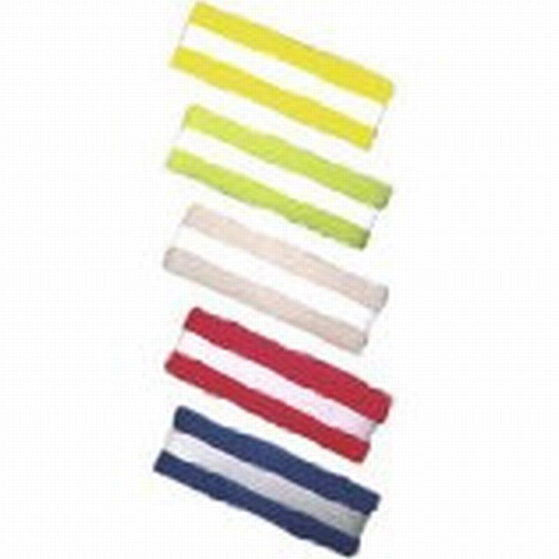 Hosenklettband 'Fasi' Reflex - Hosenklettband 'Fasi' Reflex