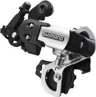 SaarRad Fr. Hoffmann GmbH - B2B-Shop - Shimano Schaltwerk RD FT 35