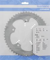 Kettenblatt 'Shimano' 52 Zähne - Bike Schmiede Biesenrode GbR