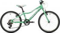 MTB 20  Catherine 20 Alu 6Gg - Rad und Sport Fecht - 67063 Ludwigshafen  | Fahrrad | Fahrräder | Bikes | Fahrradangebote | Cycle | Fahrradhändler | Fahrradkauf | Angebote | MTB | Rennrad