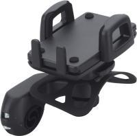 SaarRad Fr. Hoffmann GmbH - B2B-Shop - Ergo Tec Lenker Handy+Smartphonehalter